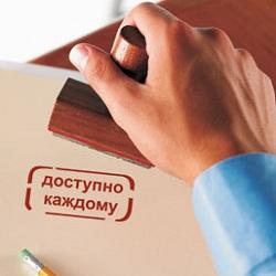 Размер пенсии в россии если пенсионер работает