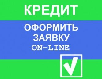 Как взять кредит в россии гражданам украины микрокредиты на карту новосибирск