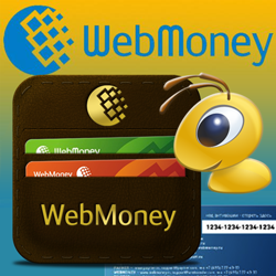 онлайн займ в украине на киви кошелек снижение ипотечного кредита